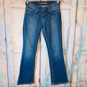 AMERICAN EAGLE OUTFITTERS HIPSTER JEAN